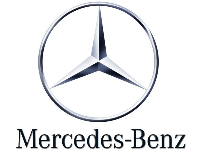 Mercedes benz citan bierman for Mercedes benz symbol